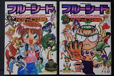 Japan manga: Bule Seed Parody 4Koma Gekijo 1+2 Complete Set