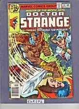 DOCTOR STRANGE (V.1) #31 (VF-) SUB-MARINER 1978 AVENGERS THANOS INFINITY WAR