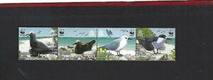 Pitcairn Island sc#647 (2007) Strip MNH