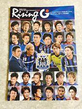 GAMBA OSAKA final 2014 J.League J1 Japan Football program Vissel Kobe USAMI ENDO