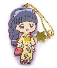 Card Captor Sakura Ichiban Kuji Ribber Charm Keychain Daidouji Tomoyo