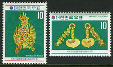 Korea 821-822,MI 835-836,MNH. King Munyong's Earrings, Ornament from Crown,1972