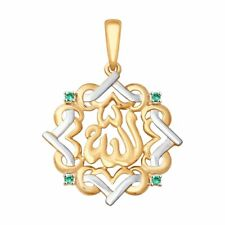 SOKOLOV Muslim CZ pendant rose white gold 585 14k NWT AWESOME
