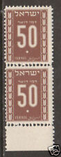 Israel Bale PD11 MNH. 1949 50p Postage Due, choice vert pair
