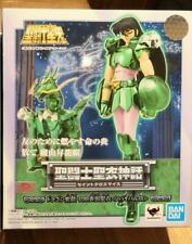 £*Bandai Saint Seiya Cloth Myth Dragon Shiryu First Bronze (Revival) Figure 2020
