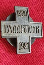 RARE IMPERIAL WHITE RUSSIAN,  CIVIL WAR, GALLIPOLI BADGE SCREW BACK. 1920 1921