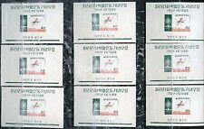 KOREA LOT OF 37  SOUVENIR SHEETS SCOTT#350a MINT NH---SCOTT$148.00