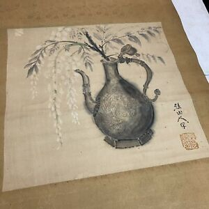 RARE Vtg JAPANESE Teapot Still Life Painted Watercolor Silk Scroll Painting D