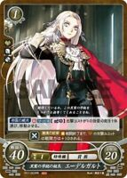 Fire Emblem 0 Cipher Card - Edelgard: House Leader of The Black Eagles P17-002