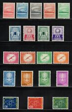 Indonesia Early Stamps Lot - 5 Mint Complete Sets