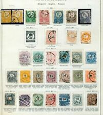HUNGARY 1871/89 Used on Page(App 30+Items) ZZ24