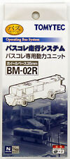 Tomytec BM-02R Moving Bus System Motorized Chassis 1/150 N scale