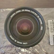 Sigma DG 28-300mm 1:3.5-6.3 Telephoto/Macro, for FX Nikon Mount, Mint