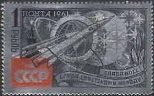Russia 1961 ESPLORAZIONE SPAZIALE/Rocket/Globo/stelle/Torre/trasporto 1 V (b1617a)
