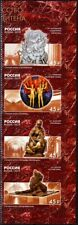 RUSSIA 2019-31 Monumental Art in Moscow Metro. Sculpture. Right margin Strip MNH