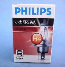 PHILIPS 24569 H4 24V100/90W P43t-38 EssentialPower halogen quartz headlamp