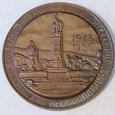 """2.5""""--Commemorative WWII Russian Bronze Medallion Medals"""