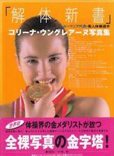 Japanese Shashinshu Photo Book Kaitai-Shinsho CORINA UNGUREANU 2000 Isao Hirachi