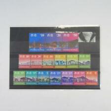 Hong Kong 1997 Skyline Definitive Stamp Full Set 16 Total, Mint Never Hinged [H]