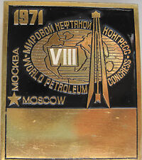 Vintage Russian World Petroleum Congress Wpc Pin Moscow 1971 With Name Area