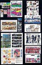 [67957] Netherlands Niederlande 2016 Complete Year Set USED CTO
