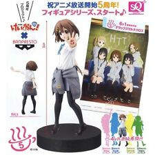 K-On! 5th Anniversary Yui Hirasawa Figure