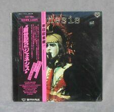 OBI Japan Press 1978 GENESIS Vintage Vinyl Art Prog Rock LP Self-Titled SEALED