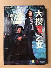 Hong Kong DVD - Lady Cop & Papa Crook (Sammi Cheng & Eason Chan)
