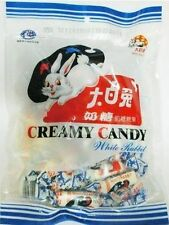 Chinese White Rabbit Creamy Candy Milky Chewy Sweets 6.3 oz ( buy 3 get 1 free )
