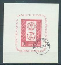 Roumanie 1958 timbres centenaire sg.MS2626 miniature feuille utilisé