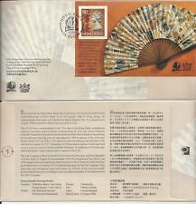 HONG KONG - 1994 - No.9 The Conference of Commonwealth Postal Administration FDC