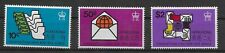 E7173 CHINA Hong Kong UPU 1974 MESSENGER PIGEON COMMUNICATIONS
