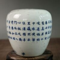 Chinese Old Porcelain Blue White Jar With Text Jar Pattern