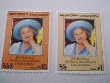 1981 Bangladesh 80th Birthday of Queen Mother u/m Mi.156/7. T67