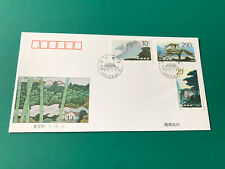 1995 - 20 China  FIRST DAY COVER The Jiuhua mountains