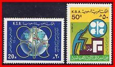 SAUDI ARABIA 1980 OIL / OPEC ORG. SC#794-95  MNH CV$5.00 SA-AL+