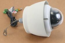 Speco CPTZ32D5W All-in-One Outdoor PTZ Dome Camera White Housing