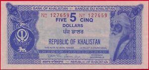 SCARCE - KHALISTAN - 5 DOLLARS
