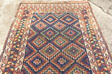 ANTIQUE_____FLAME BORDER KURD______fantastic100
