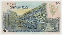 Israel Banknote 50 Lira 1955 P28a VF  Road to Jerusalem Flower Black Serial