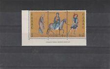 GREECE MNH STAMPS SET 1974