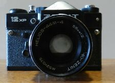 1980's ZENIT 12XP SLR 35MM Camera with Helios 44M-4 lens
