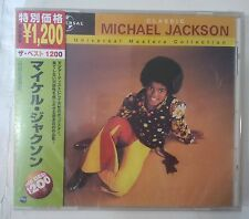 Michael Jackson Universal Masters Collection CD Japon 2005 UICY-9959