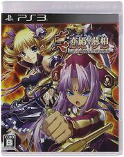 USED PS3 Shin Koihime Musou Otome Taisen Sangokushi Engi  Free Shipping Japan