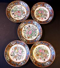 5 Rare Antique Qing Chinese Plates Famille Rose Fencai Enamel Gold 18th Century