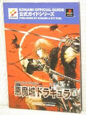 CASTLEVANIA CHRONICLE Guide Play Station Book NT93*
