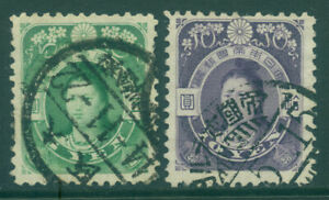 JAPAN 1908  Empress JINGO  (white paper, no watermark) set  Sk# 119-120  used VF