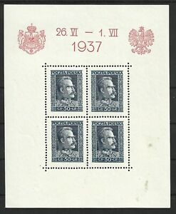 Poland M/S #4 mint