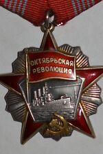 100% ORIGINAL SOVIET USSR RUSSIAN  AWARD BADGE ORDER  OF THE REVOLUTION