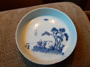 Fine Antique Chinese Blue White Bowl Shallow Dish Ming Kangxi